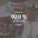 Případovka: Nutella – Jak jsme to osladili sentimentu?